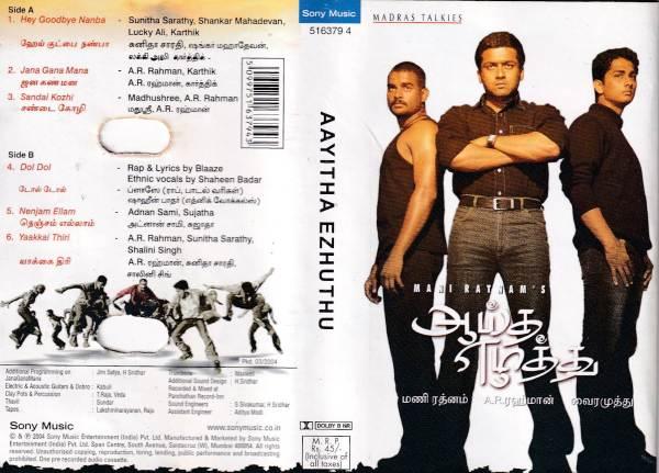 Aayitha Ezhuthu - Tamil Audio Cassette by A.R. Rahman - www.mossymart.com