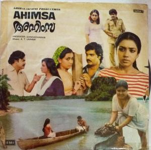 Ahimsa Malayalam Film EP Vinyl Record by A.T.Ummer www.mossymart.com
