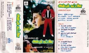 Anbukattalai - Tamil Audio Cassette by Ilayaraaja - www.mossymart.com