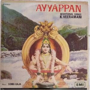 Ayyappan Devotional Songs LP Vinyl Record by K Veeramani www.mossymart.com