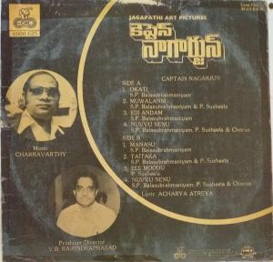 Captain Nagarjun Telugu Film LP vinyl Record by Chakravarthy www.mossymart.com