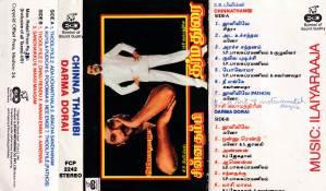 Chinna Thambi - Darma Dorai - Tamil Audio Cassette by Ilayaraaja - www.mossymart.com