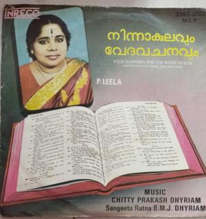 Christian Devotial Malayalam Songs EP Vinyl Record www.mossymart.com