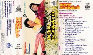 Dhuruva Natchatram - Tamil Audio Cassette by Ilayaraaja - www.mossymart.com