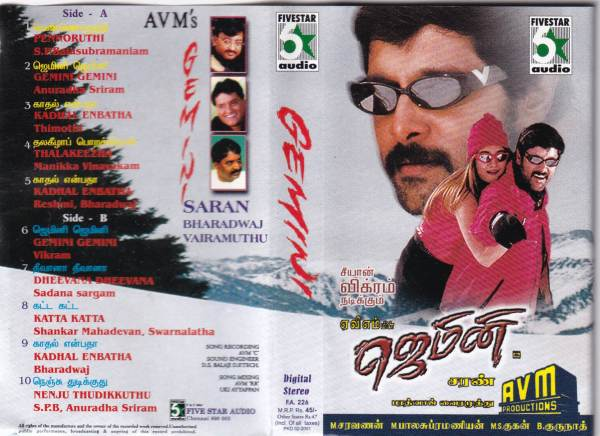 Gemini - Tamil Audio Cassette by Bharadwaj - www.mossymart.com