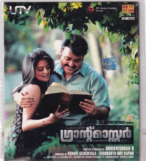 GrandMaster - Malayalam Audio CD by Deepak Dev - www.mossymart.com