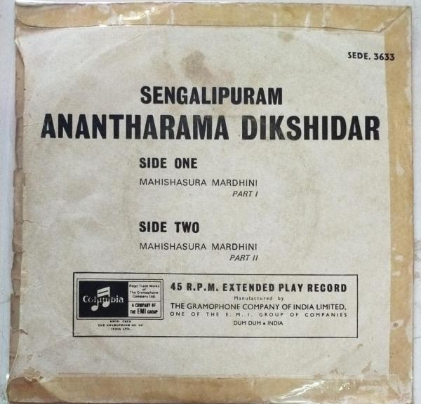 Hindu Devotinal EP Vinyl Record by Sengalipuram Anantharama Dikshidar www.mossymart.com