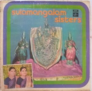 Hindu Devotional songs LP Vinyl Record By Sulamangalam Sisters www.mossymart.com 1.