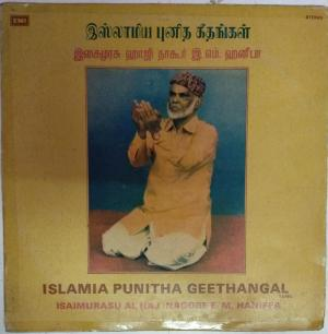 Islamia Punitha Geethangal Devotional Songs LP Vinyl Record by EM Haneefa www.mossymart.com