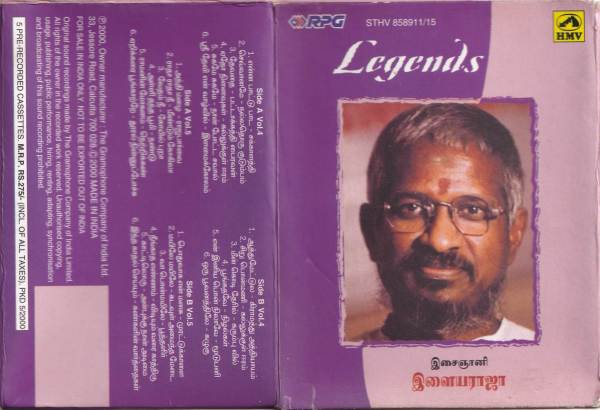 Legends Isaignyani Ilayaraaja - 5 Cassette Pack - Tamil Audio Cassette by Ilayaraaja - www.mossymart.com