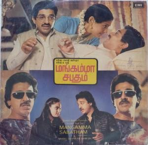 Mangamma Sabatham Tamil Film LP Vinyl Record by Shankar Ganesh www.mossymart.com