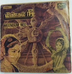 Meendum Nee Tamil Film EP Vinyl Record by T.R.Papa www.mossymart.com