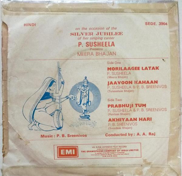Meera Bhajan Ep Vinyl Record by P.Susheela www.mossymart.com