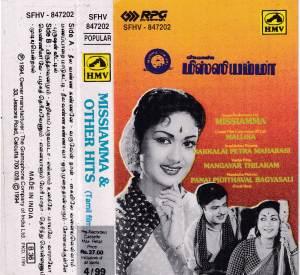 Missiamma & Other Hits - Tamil Audio Cassette by Rajeswara Rao - www.mossymart.com
