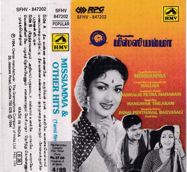 Missiamma & Other Hits - Tamil Audio Cassette by Rajeswara Rao - www.mossymart.com