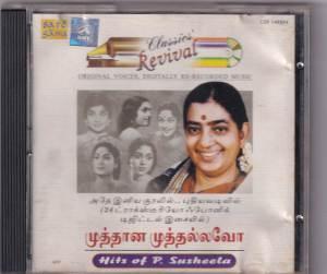 Mutthana Mutthallavo - Hits of P. Suseela - Tamil Audio CD - www.mossymart.com (2)
