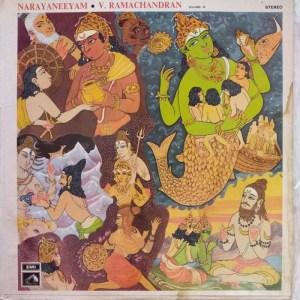 Narayaneem Malayalam Hindu Devotional LP Vinyl Record by V Ramachandran www.mossymart.com
