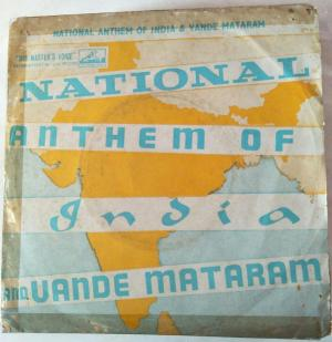 National Anthem of India Vande Mataram Song EP Vinyl Record www.mossymart.com