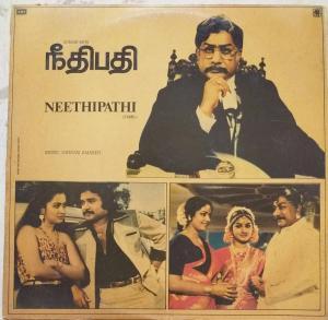 Neethipathi Tamil Film LP Vinyl Record by Gangai Amaren www.mossymart.com