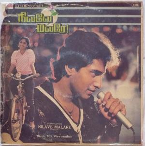Nilave Malare Tamil Film LP Vinyl Record by M.S.Viswanathan www.mossymart.com