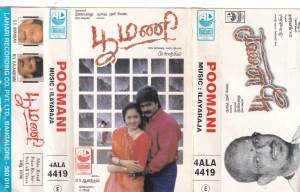 Poomani - Tamil Audio Cassette by Ilayaraaja - www.mossymart.com