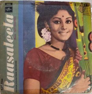 Raasaleela Malayalam Film EP Vinyl Record by Salil Chowdhury www.mossymart.com