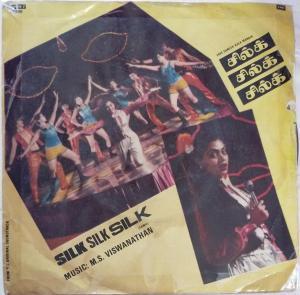 Silk Silk Silk Tamil Film EP Vinyl Record by M.S.Viswanathan www.mossymart.com