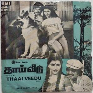 Thaai Veedu Tamil Film EP Vinyl Record by Shankar Ganesh www.mossymart.com