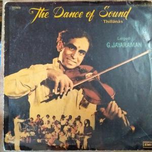 The Dance of Sound Thillanas Violin LP Vinyl Record by Lalagudi G Jayaraman www.mossymart.com