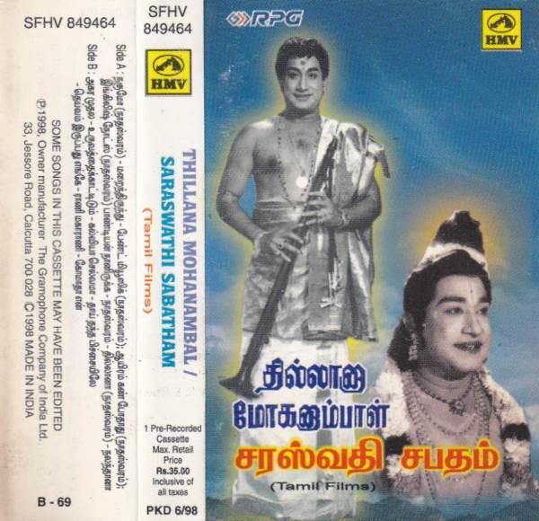 Thillana Mohanambal - Saraswathi Sabatham - Tamil Audio Cassette by K.V. Mahadevan - www.mossymart.com