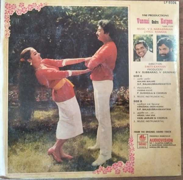 Unnai Onru Ketpen Tamil Film LP Vinyl Record by V S Narasimhan www.mossymart.com