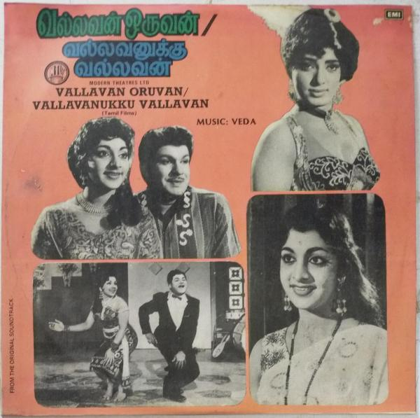 Vallavan Oruvan ,Vallavanukku Vallavan Tamil Film LP Vinyl Record by Veda www.mossymart.com