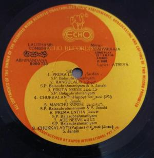 Abinandhana and Gharshana Telugu Film LP Vinyl Record by Ilayaraja www.mossymart.com