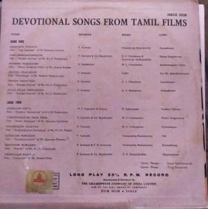 Devotional Songs from Tamil Films LP Vinyl Record www.mossymart.com