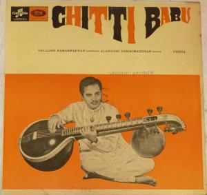 Instrumental Veena LP Vinyl Record by Chitti Babu www.mossymart.com