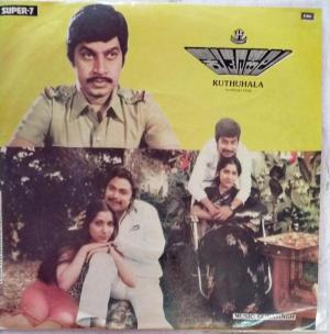 Kuthuhala Kannada Film EP Vinyl Record by Gunasingh www.mossymart.com