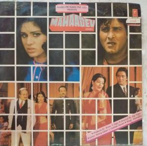 Mahadev Hindi Film LP Vinyl Record www.mossymart.com