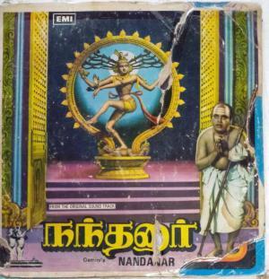 Nandanaar Hindu Devotional Tamil LP Vinyl Record www.mossymart.com