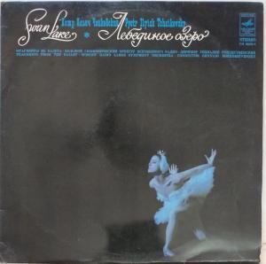 Peter Tchaikovry LP Vinyl Record www.mossymart.com
