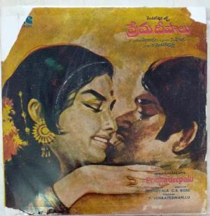 Prema Deepalu Telugu Film EP Vinyl Record by Pendyala www.mossymart.com