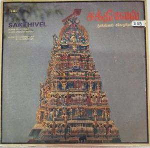 Sakthivel Devotional Tamil LP Vinyl Record by Soolamangalam Sisters www.mossymart.com