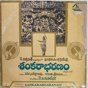 Sankarabharanam Telugu Film LP Vinyl Record by K V Mahadevan www.mossymart.com