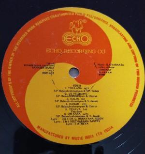 Sankeerthana Telugu Film LP Vinyl Record by Ilayaraja www.mossymart.com