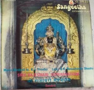 Sree Rajeswari Suprabhatahm Sanskrit EP Vinyl Record by KJ Jesudas www.mossymart.com