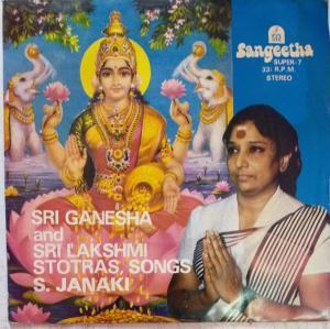 Sri Ganesha and Sri Lakshmi Stotras songs Kannada EP Vinyl Record by S Janaki www.mossymart.com