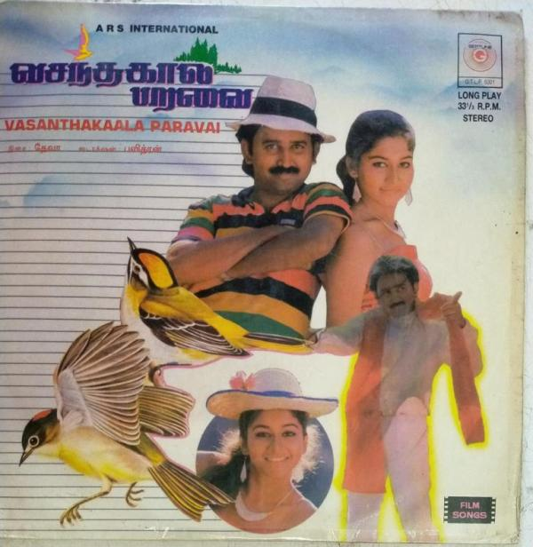 Vasanthakala Paravai Tamil Film LP Vinyl Record by Deva ww.mossymart.com