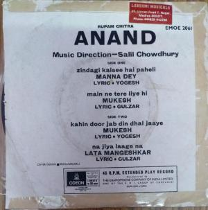 Anand Hindi Film EP Vinyl Record by Salil Chowdhury www.mossymart.com