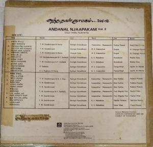 Andanal Njaapakam volume 2 Tamil Film hits LP Vinyl Record www.mossymart.com