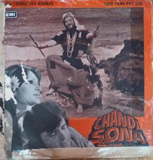 Chandi Sona Hindi Film EP Vinyl Record by R D Burman www.mossy.mart.com