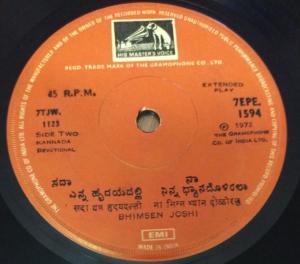 Kannada Devotional EP Vinyl Record by 1594 www.mossymart.com